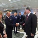 Владимир Путин: Россия не против участия других стран в различных союзах, но не за её счёт