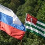 Песков: Россия окажет помощь Абхазии и создаст с ней единый контур безопасности