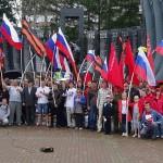 «Новороссия, мы с тобой!» — антифашистский митинг прошел в Екатеринбурге в минувшую субботу