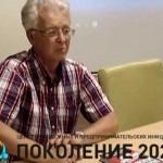 Семинар Валентина Катасонова. Ключевые вопросы семинара: Россия и санкции Запада — экономическая война