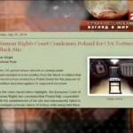Евгений Новиков. «Права человека Взгляд в мир» от 06.08.2014