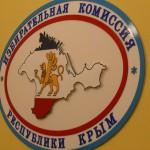 ЦИК РФ: выборы в Крыму прошли в строгом соответствии с законом России