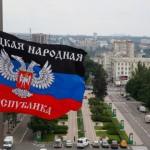 Пургин: в ДНР выборов в Раду не будет