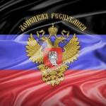 ДНР намерена войти во все постсоветские блоки, в которые входит РФ
