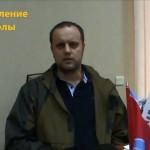 Павел Губарев: «Народные лидеры должны быть у власти и реализовать идею справедливого общества»