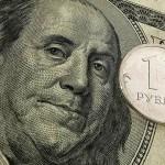 Сергей Глазьев: Рубль вместо доллара