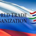 Россия намерена изменить условия присоединения к ВТО