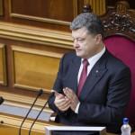 Законопроект об особом статусе ДНР и ЛНР будет внесён в Верховную раду на следующей неделе