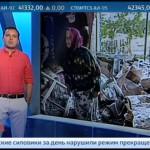 Константин Семин. «АгитПроп» от 21.09.2014