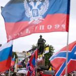 Верховная рада приняла закон об особом статусе Донбасса