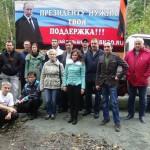 Автопробег «Новороссия, мы с тобой!» –борьба за свободу Новороссии продолжается!