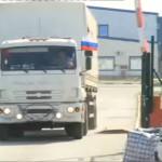 Все грузовики российского гуманитарного конвоя вернулись из Луганска в Россию