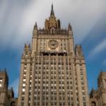 МИД РФ: В случае, если новые санкции ЕС будут приняты, реакция со стороны РФ, безусловно, последует