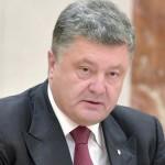 Порошенко: Украинские войска не уйдут из Донбасса