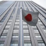 Япония расширила санкции в отношении России