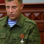 Премьер ДНР Захарченко: Договоренность о прекращении огня полностью не соблюдается, бои продолжаются