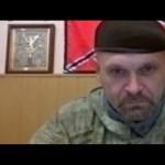Беседа с Алексеем Мозговым от 21 сентября 2014 года (Алчевск — Москва)