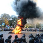 «Правый сектор» проводит акцию протеста у здания администрации президента