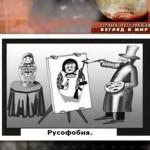 Евгений Новиков «Права человека. Взгляд в мир» от 10.09.2014