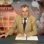 Евгений Новиков. «Права человека. Взгляд в мир» от 17.09.2014