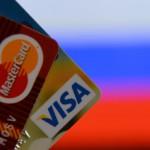Госдума обяжет банки работать через Национальную систему платёжных карт