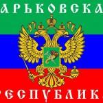 Харьковская область может войти в зону силовой операции