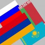 Договор о вступлении Армении в ТС могут подписать на следующей неделе