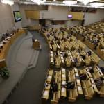 Госдума рассмотрит проект закона «О промышленной политике РФ»