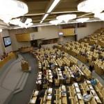 Госдума защитит активы россиян от санкций
