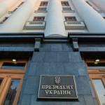 """Активисты «Автомайдана» подожгли шины """"под окнами Порошенко"""""""