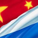 Центробанки России и Китая подписали соглашение о валютных свопах
