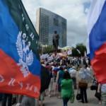 ДНР начала регистрацию банков