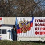 Две автоколонны российского гуманитарного конвоя прибыли в Донецк и Луганск
