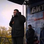 Евгений Федоров на митинге «Битва за Донбасс III»