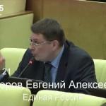 Евгений Фёдоров на пленарном заседании Государственной Думы 14.10.2014