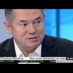 Сергей Глазьев, Василий Симчера и Константин Бабкин о вредительстве ЦБ РФ и Минфина