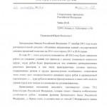 Центральный банк России нарушает нашу конституцию?