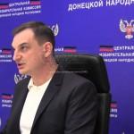 В Донецке состоялся брифинг по поводу выборов