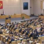 В Госдуме приравняли отказ ЦБ от поддержки рубля к нарушению Конституции