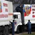 МЧС планирует сформировать колонну с гуманитарной помощью для Донбасса к концу недели