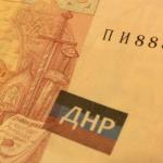 Валентин Катасонов:  О банковской системе Новороссии