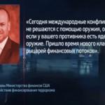 Константин Сёмин. «АгитПроп» от 15.11.2014