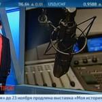 Константин Сёмин. «АгитПроп» от 22.11.2014