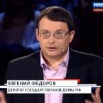 Евгений Федоров принял участие в передаче Воскресный вечер (02.11.2014)