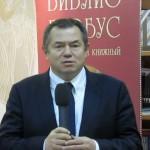 Сергей Глазьев: Украинская катастрофа