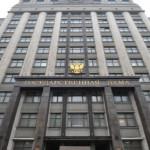 Депутаты Госдумы могут дать право российским банкам работать в Новороссии