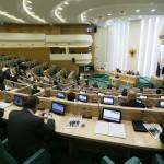 Совет федерации одобрил антиофшорный закон