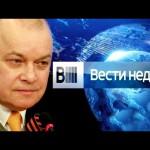 «Вести Недели» с Дмитрием Киселевым от 16.11.2014