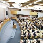 Госдума консолидированно утвердила законопроект о деофшоризации