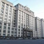 В Госдуме предложили считать «агрессорами» страны, вводящие санкции против России